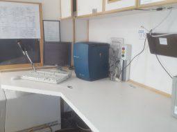 Octane Computer 9.1